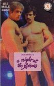 A Night at the Adonis